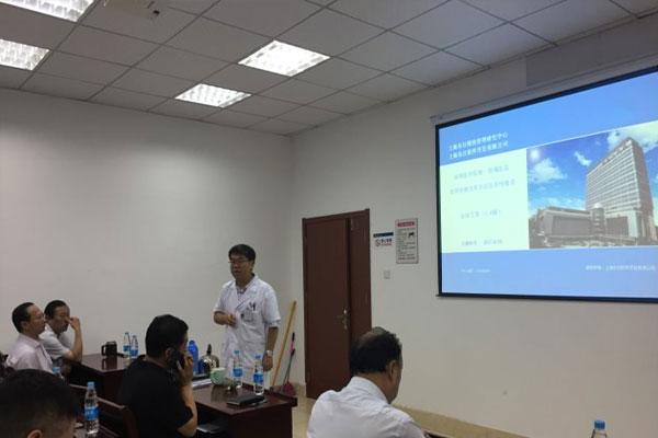 蚌埠医学院第一附属医院管理信息