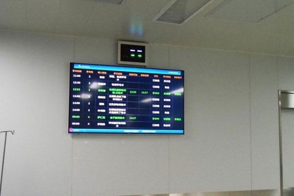 赤峰市人民医院医院信息管理系统