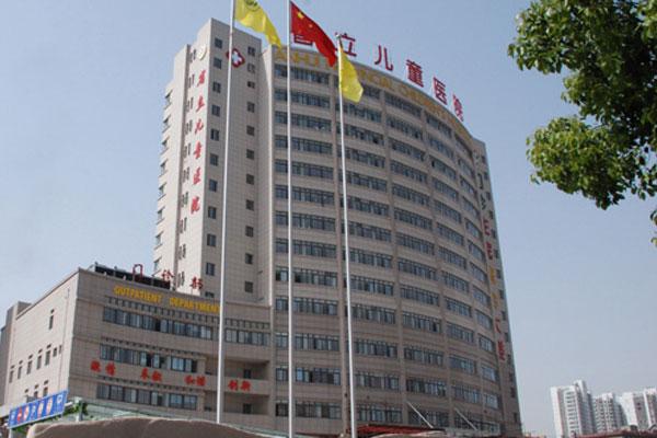 安徽省立儿童医院医院信息管理系