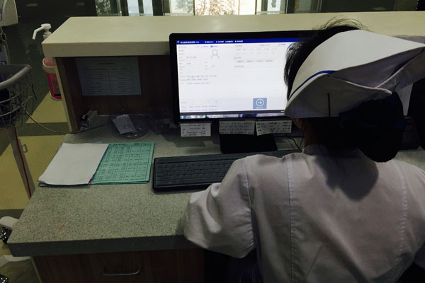 苏州大学附属第一医院临床信息系