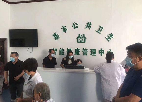"""蒲城县东陈卫生院""""公卫管理平台"""