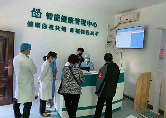 """未央宫社区卫生院""""健康管理平台"""