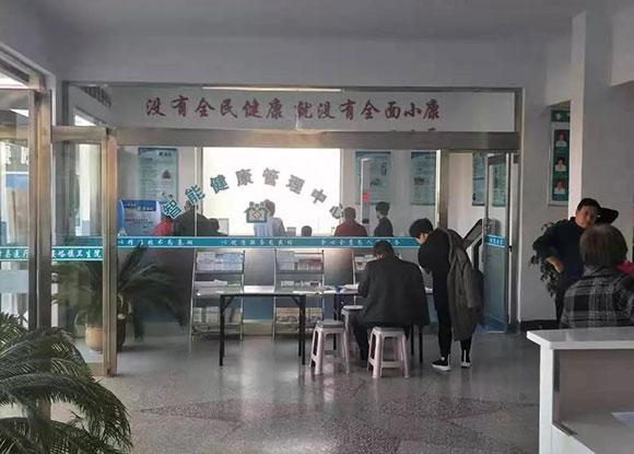 运城市绛县安峪镇卫生院-健康管