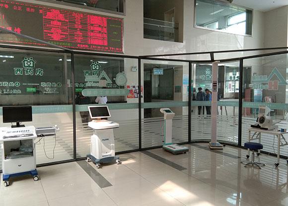 江苏省泰州市姜堰区第三人民医院